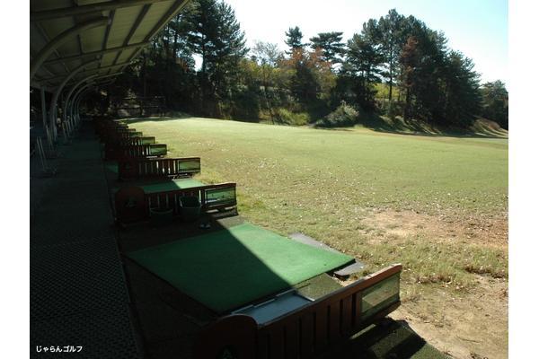 山 の 原 ゴルフ クラブ